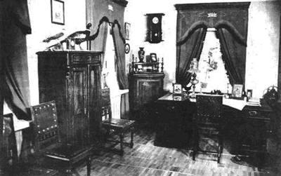 В 1881 г пржевальский был удостоен